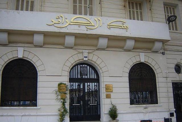 Banco Argelia instrucción a las importaciones